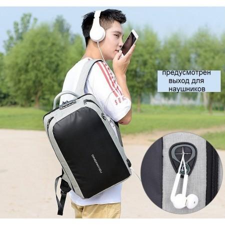 Рюкзак-сумка Dingxinyizu №101 с кодовым замком, оптом