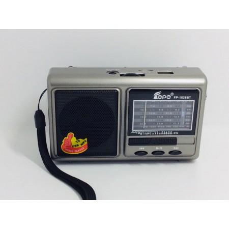 Радиоприемник XB-1525 BT Bluetooth оптом