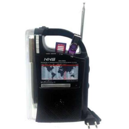 Радио с фонарем NS 040 оптом